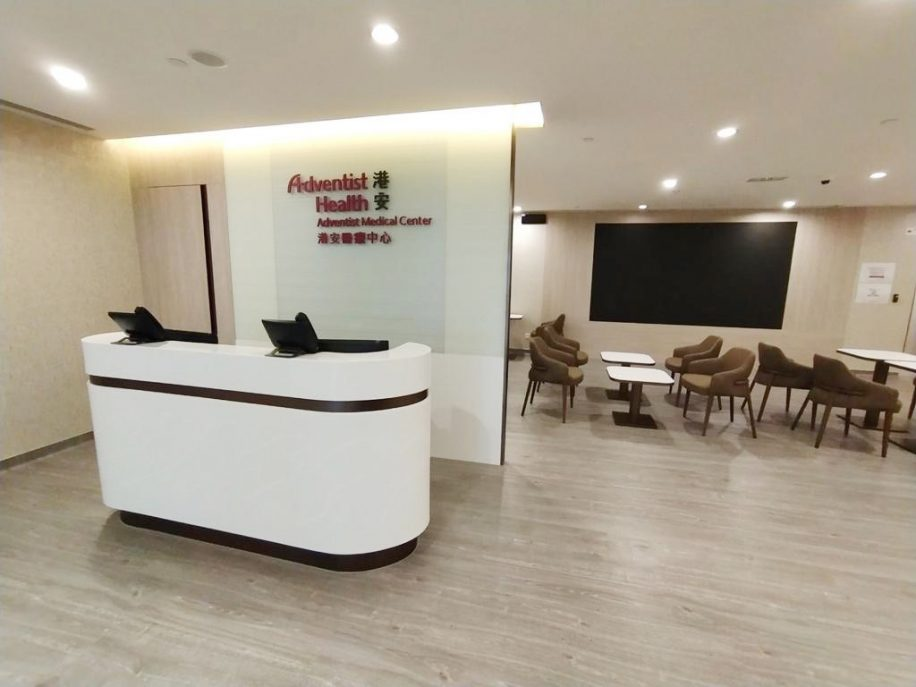 Reception of the TaikooClinic in Hong Kong