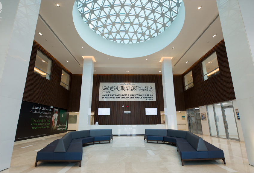 Cameo Modular sofa in the big hall of the Dammam National Healthcare company